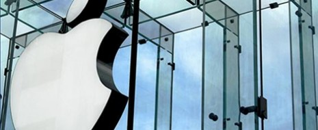 Varias empresas están tomando iniciativa para que sus productos empiecen a usar energía solar, una de ellas es Apple, cuya solicitud ha sido publicada por la oficina de Patentes de...