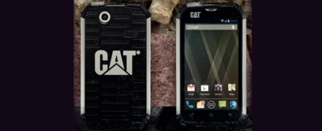 """Aparece un celular para los aventureros, en este caso de mano de nada más y nada menos que """"Caterpillar"""". Este celular la verdad que es excelente para los que le […]"""