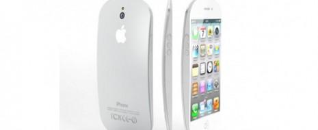 Fuente cercana a Apple revela que el iPhone 6 será más grande y con pantalla curva.