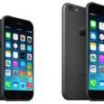 A escasos días de que el iPhone 6 sea presentado, estos son los rumores más fuertes que hay en internet